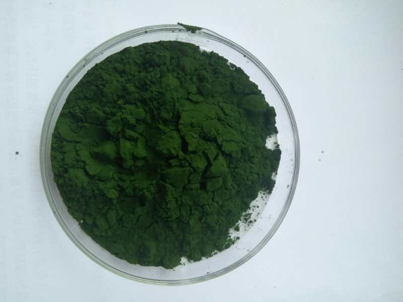 phycocyanin spirulina extract powder suppliers-MingChemical